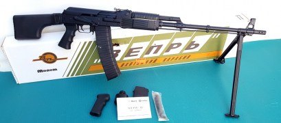 MOLOT VEPR 1V  Russian .223mm Rifle