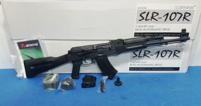 aarsenal-slr-107r-pics-148-ppp