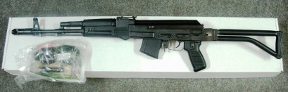 ARSENAL SAM7SF 762X39 16in 10rd folder.