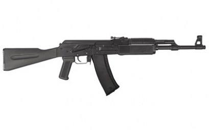 VEPR AK74 5.45X39 16.5in Rifle