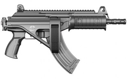 IWI GALIL ACE 762X39 8.3in 30RD Pistol SB
